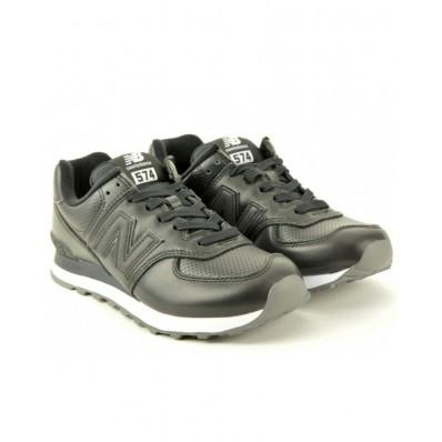 foto scarpe uomo new balance