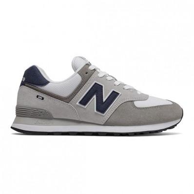 new balance 574 grigio nere