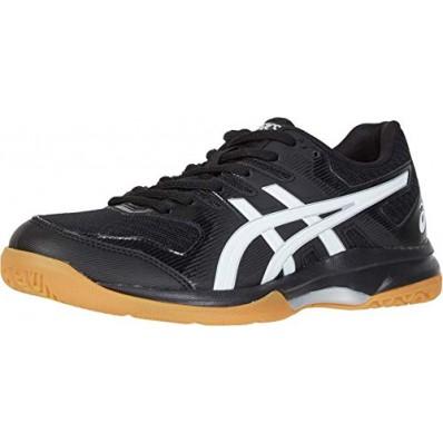 scarpe volley new balance
