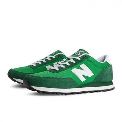 zapatos new balance verde