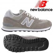 new balance dona
