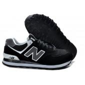 prezzo scarpe new balance 574