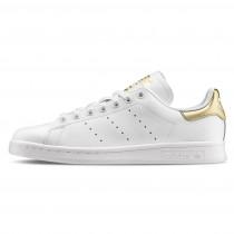 scarpe adidas bianche e oro offerte